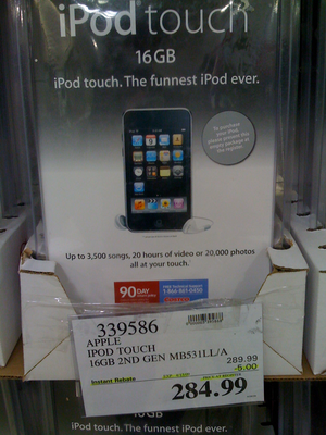 ipod_touch_16gb_5disc.png